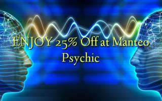 Manteo အကြားအမြင်ရမှာဟာ Off 25% ပျော်မွေ့