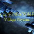 Enjoy 40% Off at Wild Peach Village Psychic