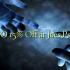 Joes Psychic-da 15% o'chirib qo'ying