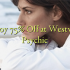 Enjoy 75% Off at Westway Psychic