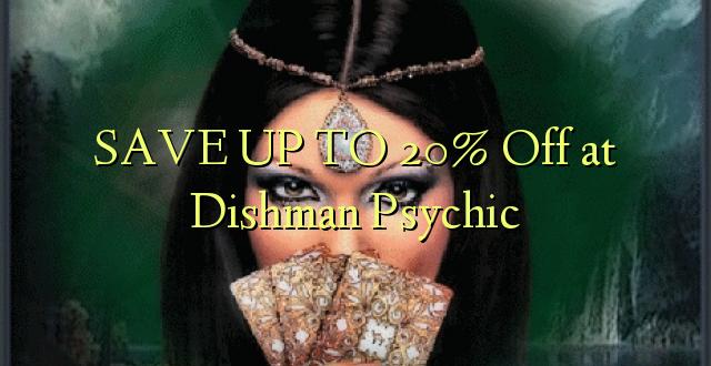 СКИДКА ДО 20% на Dishman Psychic